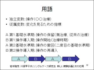 シングルケース図5