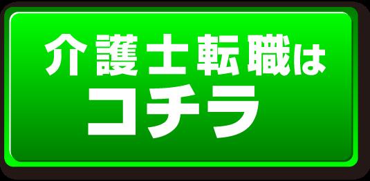 http://boooo.boo.jp/wp2/#a3